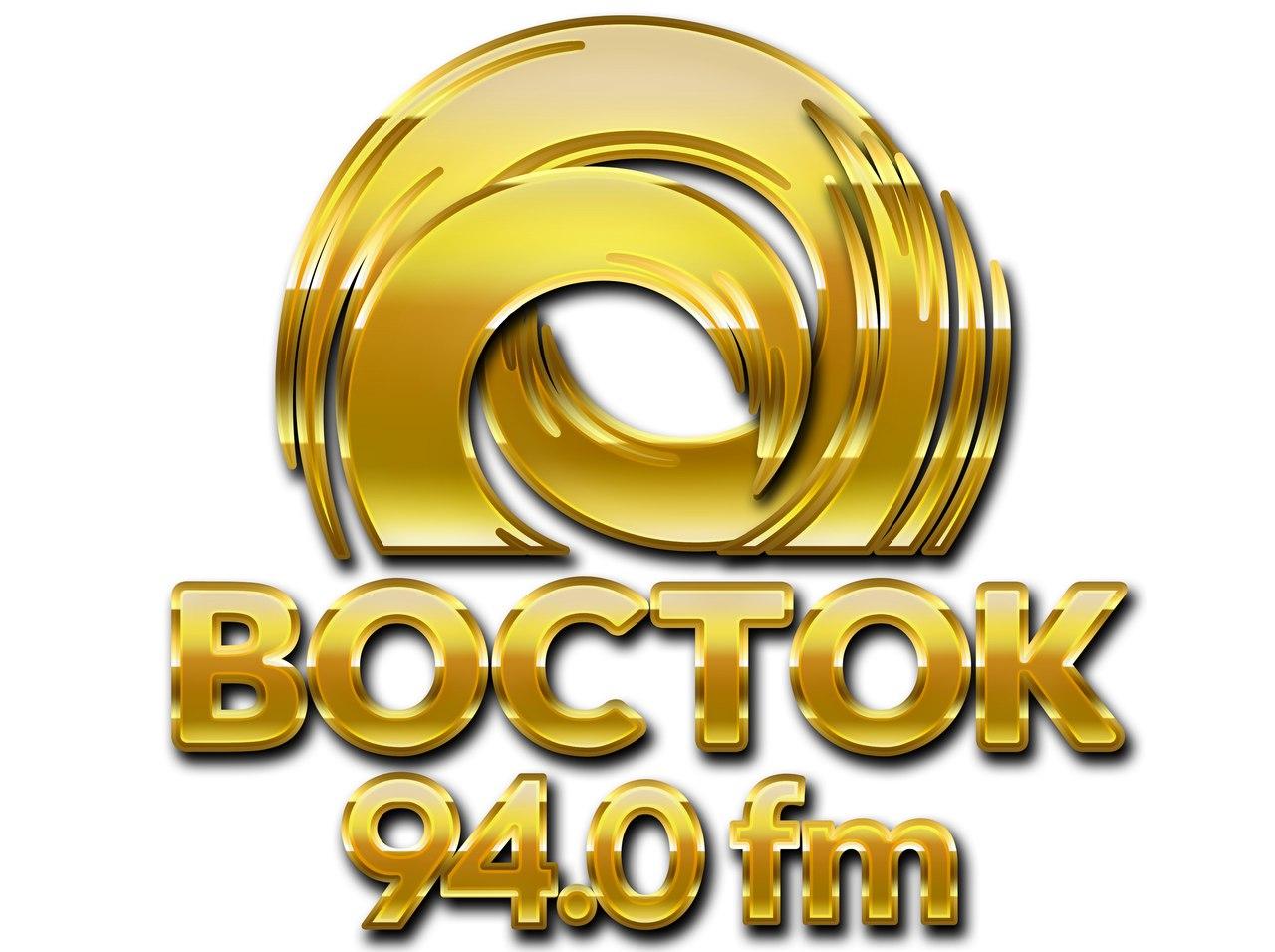 Радио золотой дождь 19 фотография