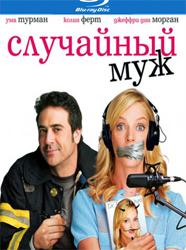 кино о радио, радиоведущие говорят о кино