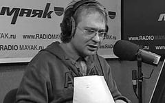 Роман Трахтенберг, радиоведущий, последняя фраза в эфире, Радио Маяк, запись эфира