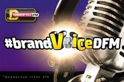 Радиостанция DFM ищет голос эфира