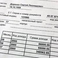 доренко, увольнение, радиоведущий, утреннее шоу, РСН