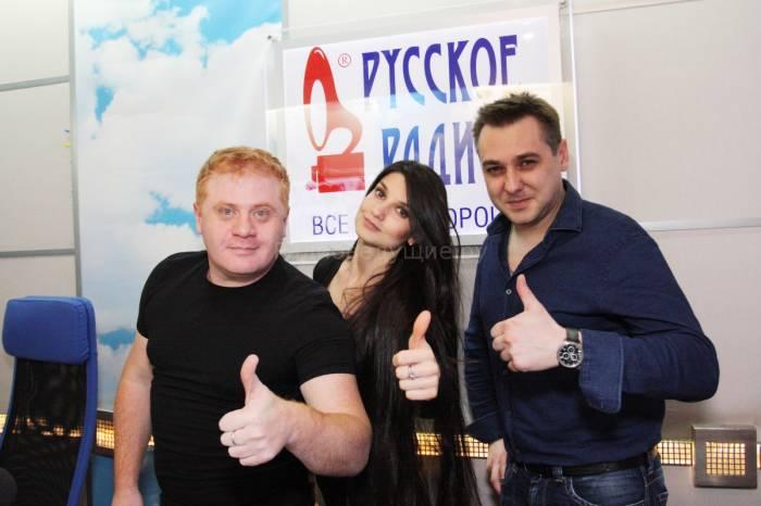 новое русское фото